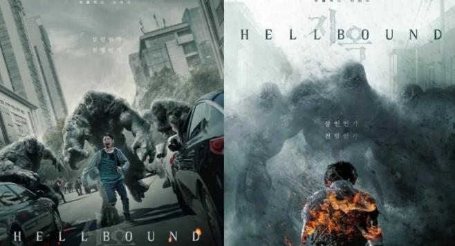 """Wih.. Bakal Tegang dan Seru Film """"Hellbound"""""""